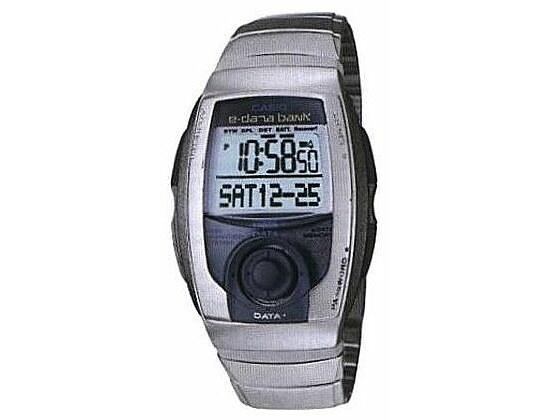 Uhren Compuwatch EDB-201D-8